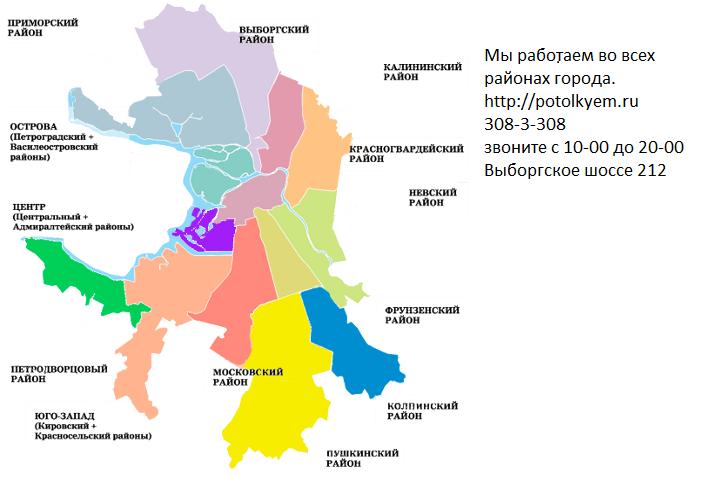 показателей самые лучшие районы санкт-петербурга для проживания проехать